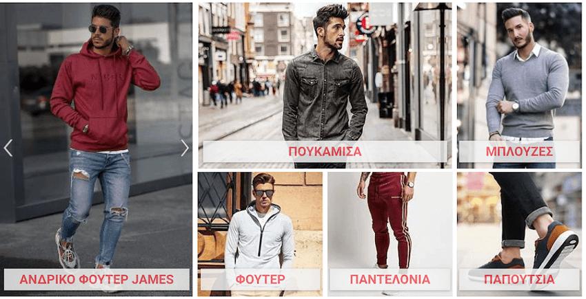 Στο ivet.eu θα βρεις προσφορές σε ανδρικά φούτερ, πουκάμισα, μπλούζες, φούτερ, παντελόνια, παπούτσια | YouBeHero