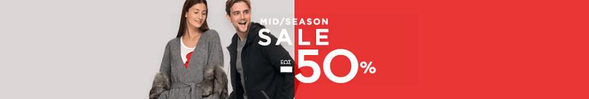 Mid/Season Sales στο koolfly που φτάνουν το 50%! | YouBeHero