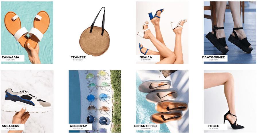 Στο luigi.com.gr θα βρείς προσφορές σε σανδάλια, τσάντες, πέδιλα, πλατφόρμες, sneakers, αξεσουάρ, εσπαντρίγες, γόβες | YouBeHero