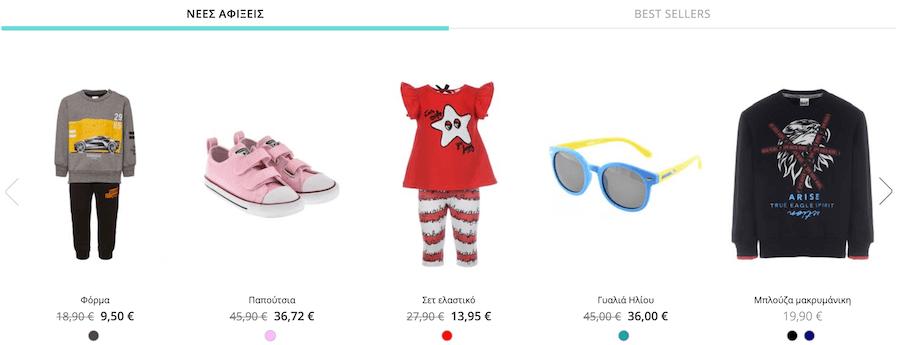 Στο maisonmarasil.com θα βρεις φόρμες, παπούτσια, ελαστικά σετ, γυαλιά ηλίου, μακριμάνικες μπλούζες | YouBeHero