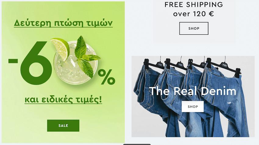 MAT Fashion θα βρεις πτώση τιμών, δωρεάν μεταφορικά, ειδικές τιμές, denim jeans | YouBeHero