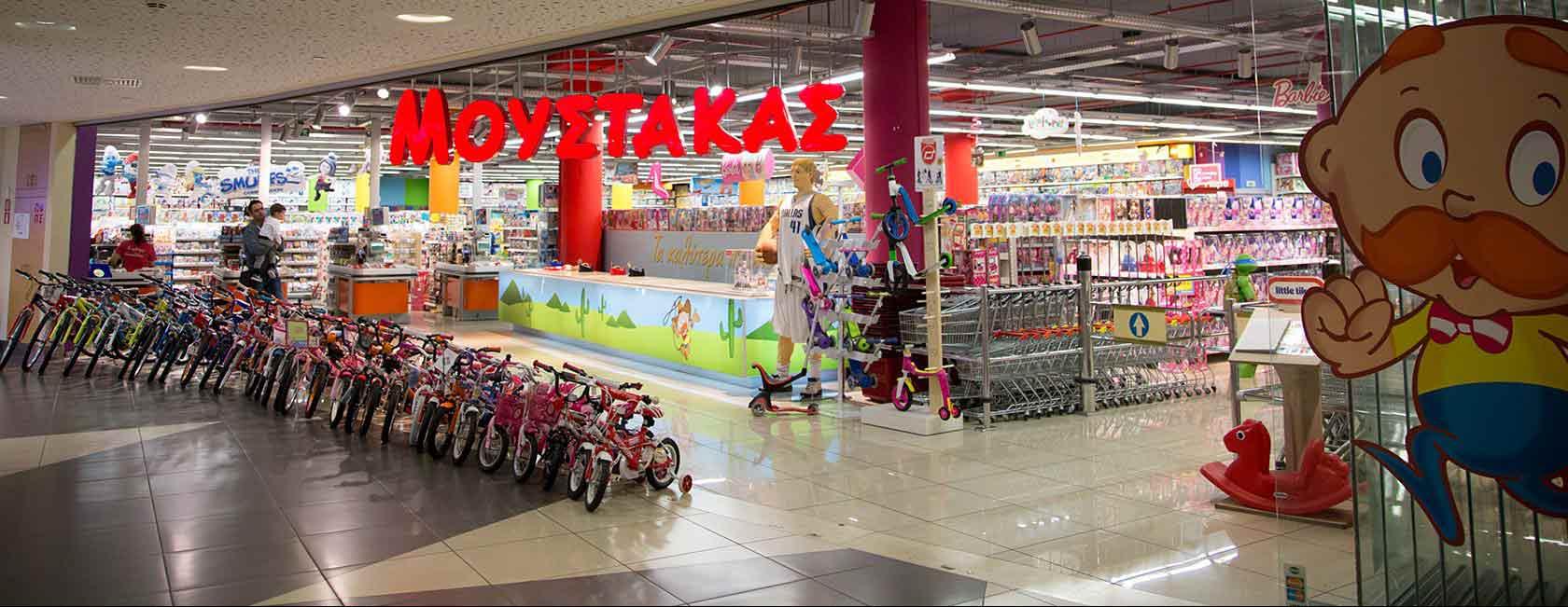 Το moustakastoys.gr σου προσφέρει τεράστια ποικιλία απο παιχνίδια, ποδήλατα, ηλεκτρονικά και άλλα! | YouBeHero