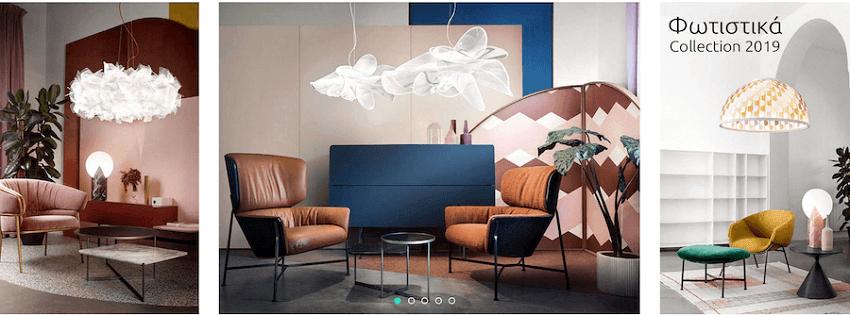 Στο mydesigndrops.com θα βρείς προσφορές σε φωτιστικά τοίχου, επιτραπέζια, εξωτερικού χώρου | YouBeHero