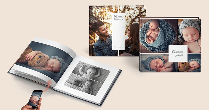 Στο myikona.gr μπορείς να στείλεις από το κινητό σου τις αγαπημένες φωτογραφίες και να φτιάξεις παιδικό άλμπουμ βάπτιση  | YouBeHero