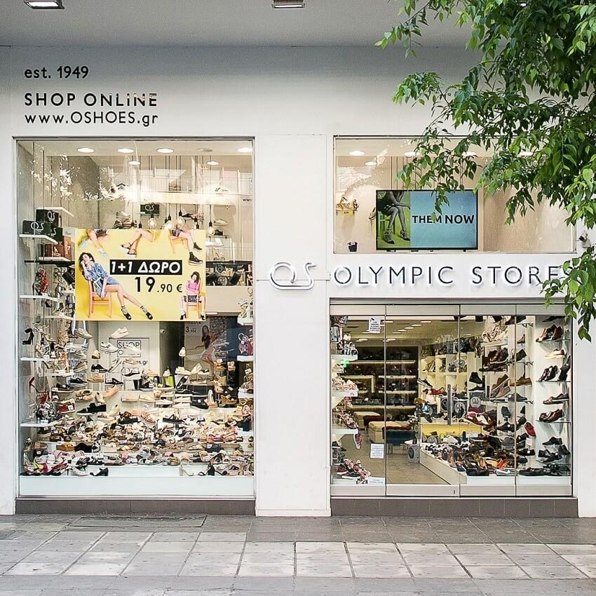 Στην βιτρίνα του καταστήματος Olympic stores παρουσιάζεται τεράστια συλλογή παπουτσιών για όλα τα γούστα. | YouBeHero