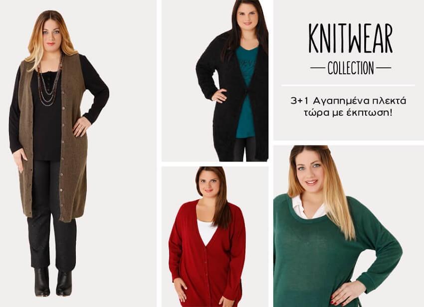Knitwear απο το parabita.com. 3+1 πλεκτά σε έκπτωση | YouBeHero