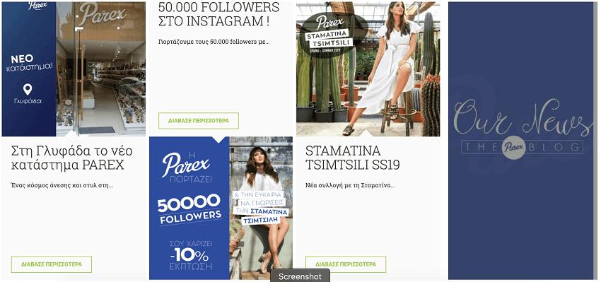 Νέο κατάστημα parex.gr στην γλυφάδα, 50,000 followers στο instagram και προιόντα με απο την Σταματίνα Τσιμτσιλή | YouBeHero