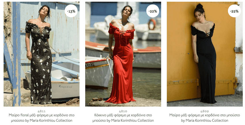 Maria Korinthiou Collection for Parizianista featuring off-shoulder maxi dresses | YouBeHero