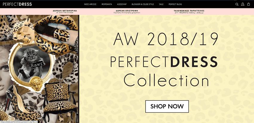 Στην ιστοσελίδα του perfectdress.gr θα βρείς την νέα φθινοπωρινη/χειμερινή κολεξιόν με φορέματα. | YouBeHero