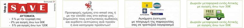 Στο Petsho4u.gr θα βρείτε εκτπώσεις σε κάθε αγορά, προσφορές στο email σας, δωρεάν μεταφορικά | YouBeHero