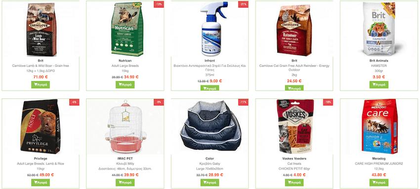 petshop4u.gr οι καλύτερες προσφορές για ξηρά τροφή για σκήλους γάτες, κλουβιά, καθαριστικά | YouBeHero