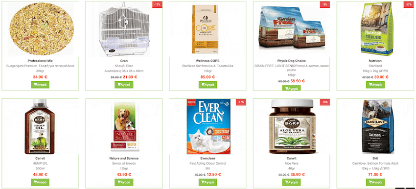 petshop4u.gr οι καλύτερες προσφορές σε ξηρά τροφή, κλουβιά, σαπούνια, παιχνίδια | YouBeHero