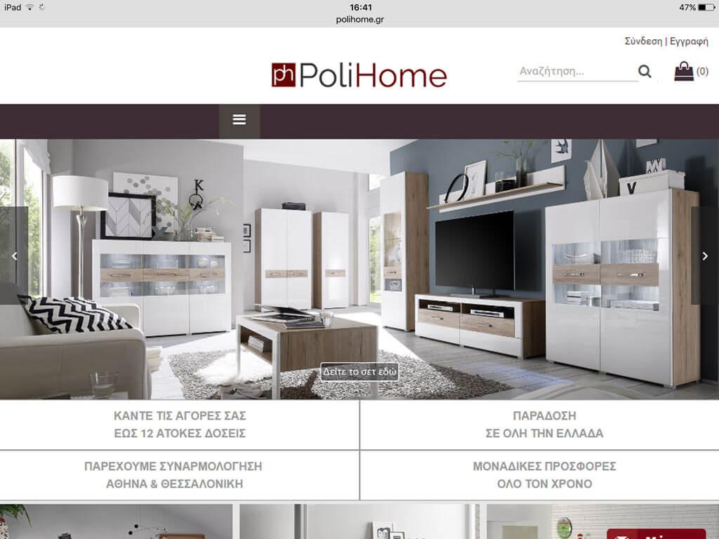 Απίθανα έπιπλα εσωτερικού χώρου όπως τραπεζάκια και έπιπλο για την τηλεόραση μόνο στο polihome.gr | YouBeHero