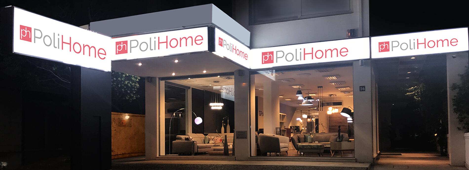 Στα καταστήματα του Polihome παρουσιάζονται καναπέδες, σαλόνια και τραπεζαρίες | YouBeHero