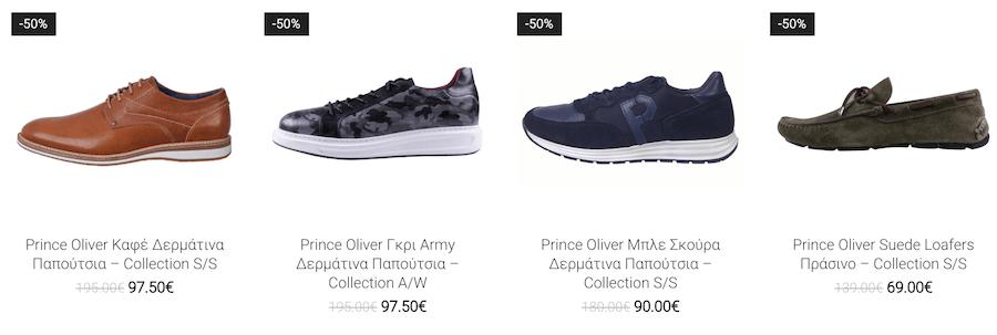 Στο princeoliver.com θα βρείς παπούτσια καφέ δερμάτινα, γκρι army δερμάτινα, sneakers, loafers  | YouBeHero