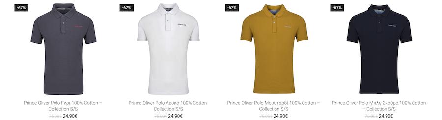 Στο princeoliver.com θα βρείς polo t-shirts 100% βαμβακερά cotton σε διάφορα χρώματα | YouBeHero
