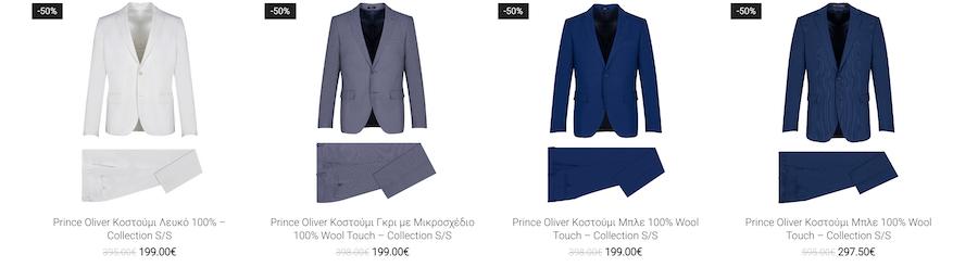 Στο princeoliver.com θα βρείς κουστούμια 100% wool touch σε λευκό, μαύρο, γκρί, μπλέ και άλλα χρώματα  | YouBeHero