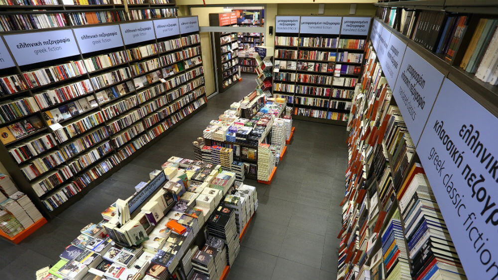 Χιλιάδες βιβλία books για όλα τα γούστα σε προσφορά στα Public! | YouBeHero