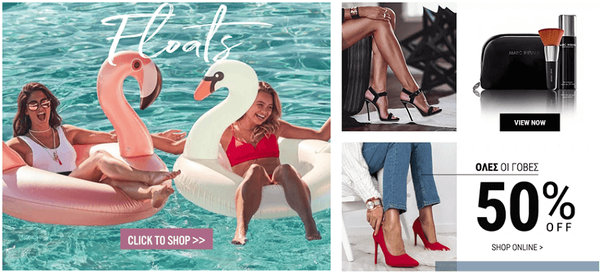 sense-shop.gr η απόλυτη εμπειρία μόδας μέσα από αναρίθμητες επιλογές σε ρούχα, παπούτσια και αξεσουάρ για να είναι όλες οι γυναίκες μέσα στη μόδα με τις πιο fashionable επιλογές | YouBeHero