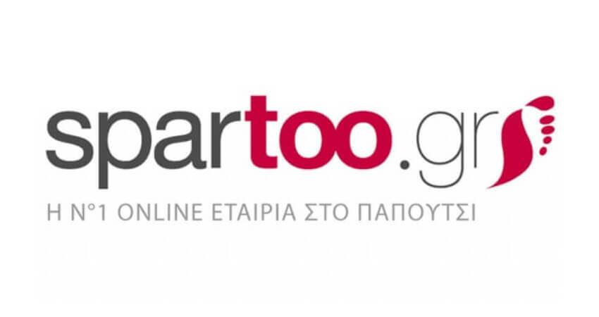 Το spartoo είναι η νο1 online εταιρία στο παπούτσι | YouBeHero