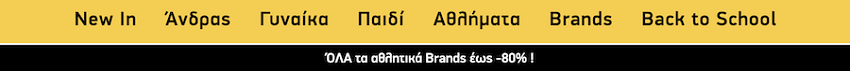 sportsfactory.gr θα βρεις προσφορές σε αθλητικά είδη για άνδρα, γυναίκα, παιδί σε διάφορα brands   YouBeHero