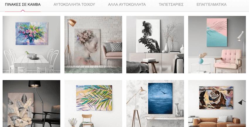 Στο sticky.gr θα βρεις προσφορές σε πίνακες σε καμβά, αυτοκόλλητα τοίχου, ταπετσαρίες | YouBeHero