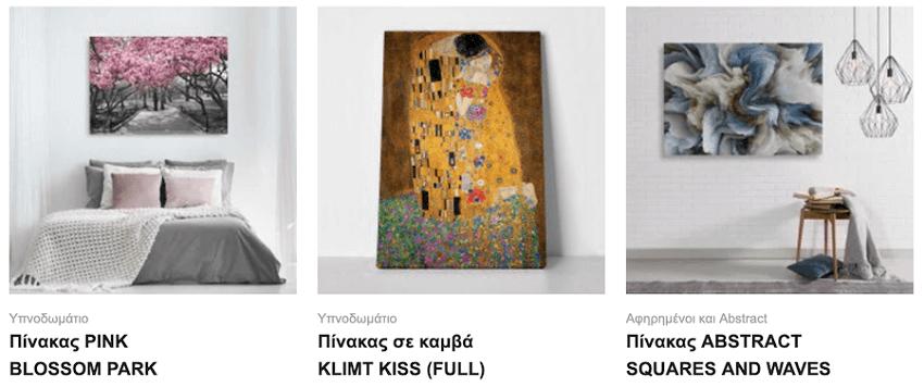 Στο sticky.gr θα βρεις προσφορές σε πίνακες σε καμβά για διάφορα δωμάτια, pink blossom park, klimt kiss, abstract squares and waves | YouBeHero