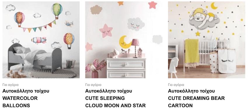 Στο sticky.gr θα βρεις προσφορές σε αυτοκόλλητα τοίχου και ταπετσαρίες | YouBeHero