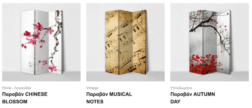Στο sticky.gr θα βρεις προσφορές σε παραβάν σε διάφορα μεγέθη, chinese blossom, musical notes, autumn day | YouBeHero
