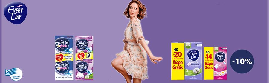 superpanes.gr, το καλύτερο eshop για εύρεση βρεφικών ειδών, σερβιέτες και γυναικεία υγιεινή στις καλύτερες τιμές και με συμφέρουσες προσφορές  | YouBeHero