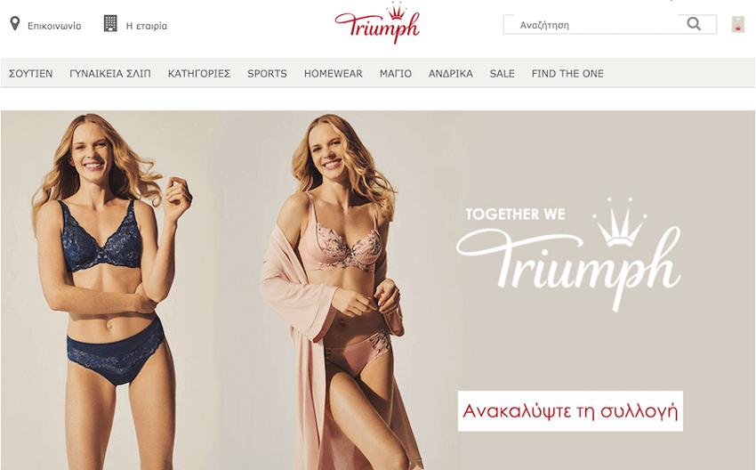Triumph το μεγαλύτερο brand με γυναικεία εσώρουχα, homewear, μαγιό και beachwear | YouBeHero