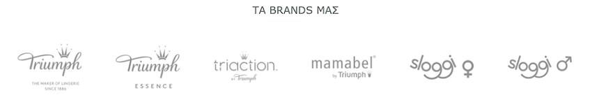 triumpheshop.gr ένα από τα μεγαλύτερα ηλεκτρονικά καταστήματα στο χώρο των εσωρούχων με στιλάτα design, θα βρεις μάρκες όπως triumph, triaction, mamabel, sloggi