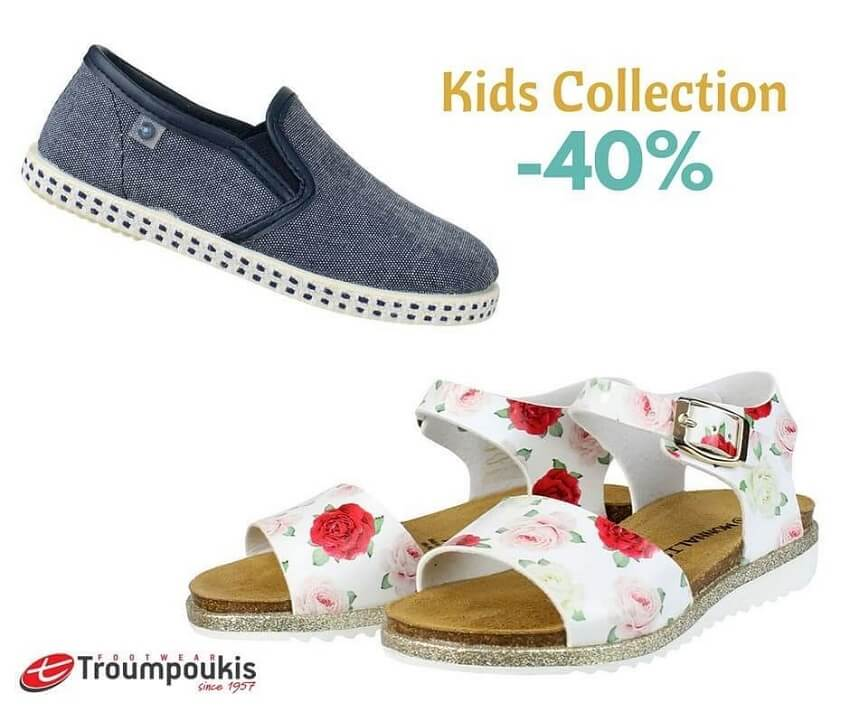 Παιδικά παπούτσια Troumpoukis σε διάφορα υφάσματα, σχέδια και χρώματα | YouBeHero