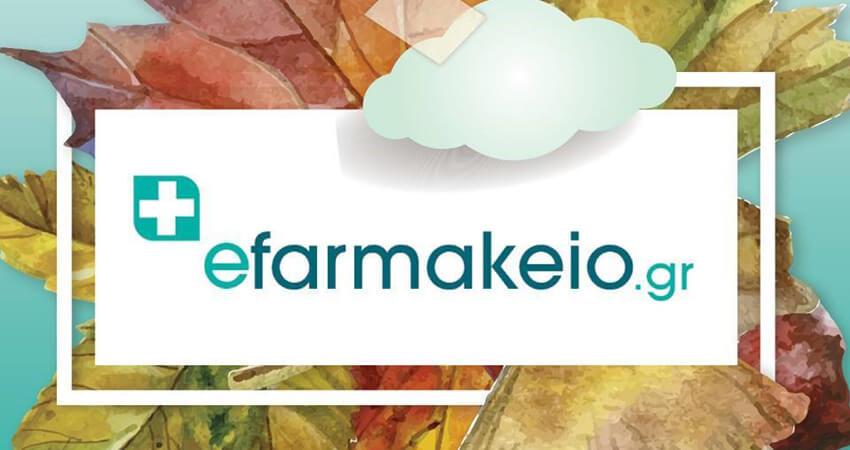 Λογότυπο της εταιρείας ηλεκτρονικού φαρμακείου
